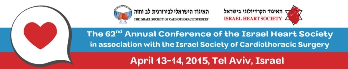 Annual conference of the Israel Heart Society