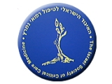 The Israel Society of Critical Care Medicine