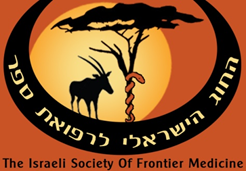 The Israel Society of Frontier Medicine