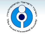 The Israel Neonatal Society