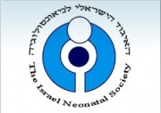 The Israel Neonatal Society