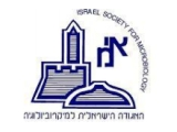 Israel society for microbiology
