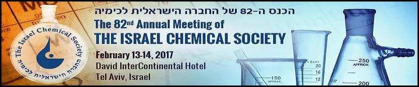 ICS- 82 annual meeting