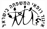 Israel Association of Family Physicians