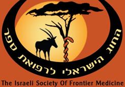 The Israel Society of Frontier Medicine