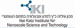 Ilse Katz Institute