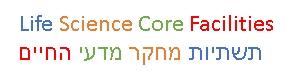 Weizmann-Life_science_core_facilities