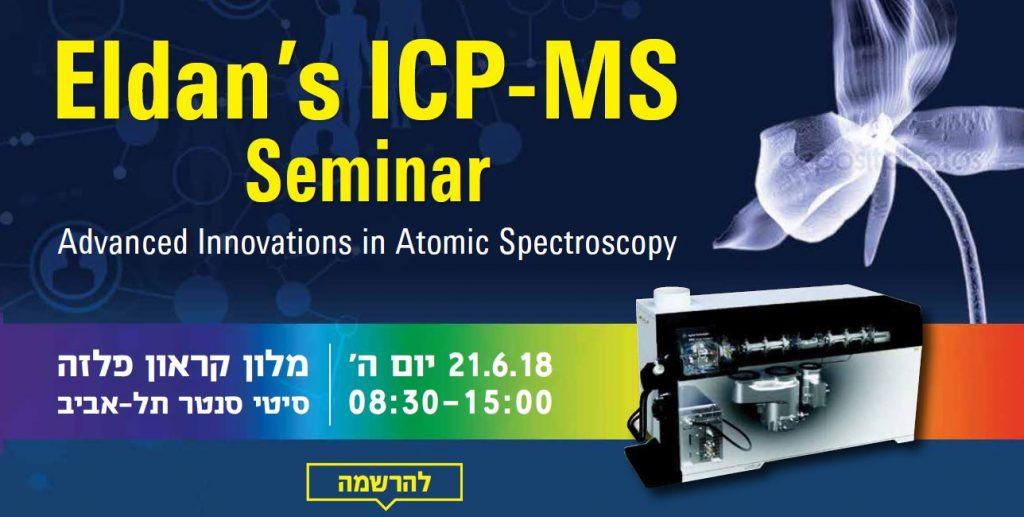 ICP-MS seminar
